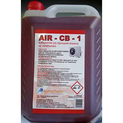 air-cb-1_0