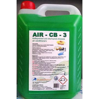 air-cb-3_1