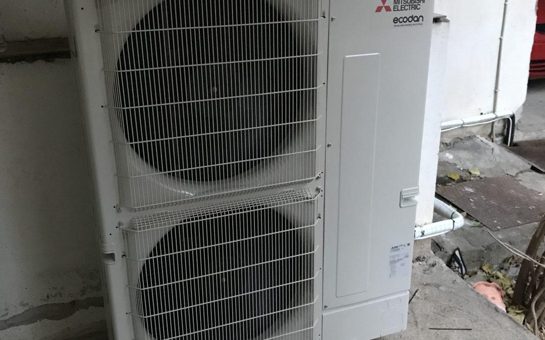 Αντλία Θερμότητας MITSUBISHI POWER INVERTER  20KW Τριφασική